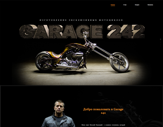 garage242.com