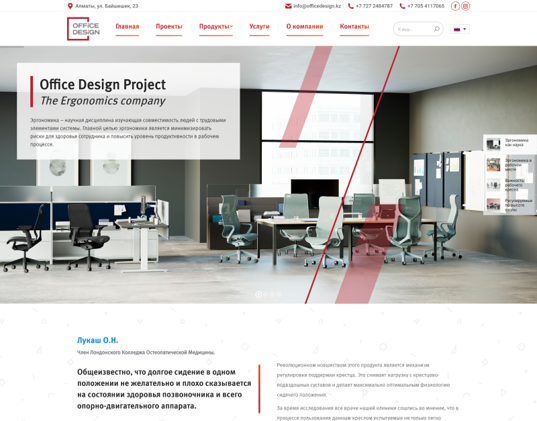 officedesign.kz