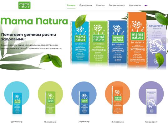mama-natura.kz