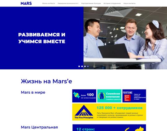 www.mars-graduates.kz